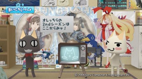 torosute2009/10/31 まいにちいっしょ 追加