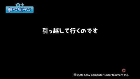 torosute2009/10/31 まいにちいっしょ 24