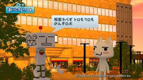 torosute2009/10/31 まいにちいっしょ 29