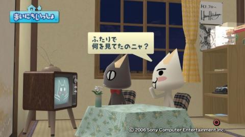 torosute2009/10/31 まいにちいっしょ 33