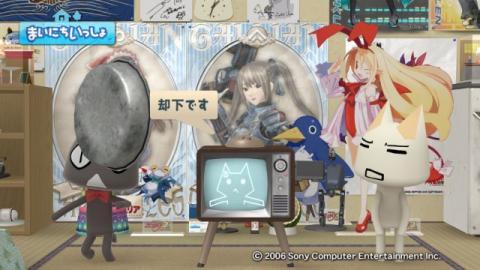 torosute2009/10/31 エンドレスマイイツ 4