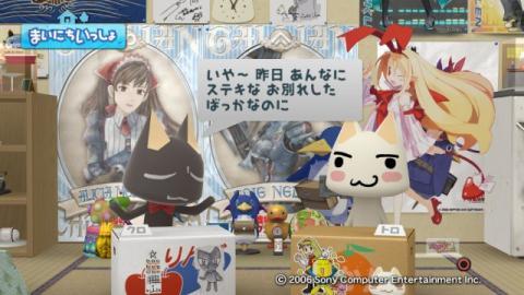 torosute2009/11/1 帰ってきたトロステ