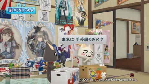 torosute2009/11/1 しゃっくり 7