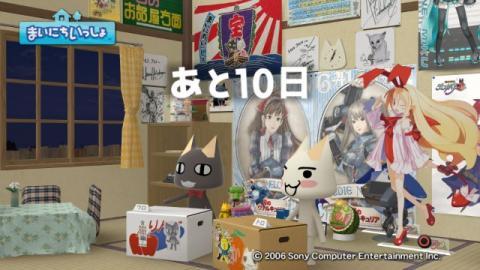 torosute2009/11/1 週トロ情報 5
