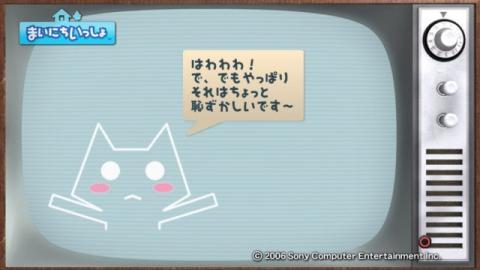 torosute2009/11/2 週トロ情報 6