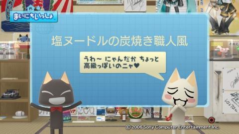 torosute2009/11/3 さっと一品
