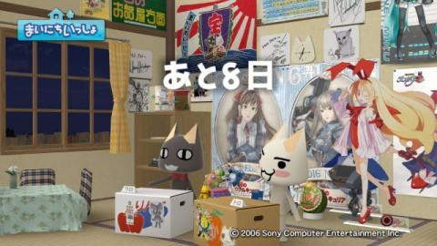 torosute2009/11/3 週トロ情報 3