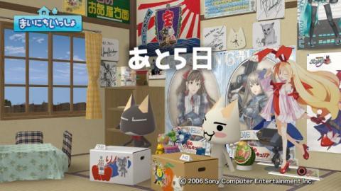 torosute2009/11/6 週トロ情報 4