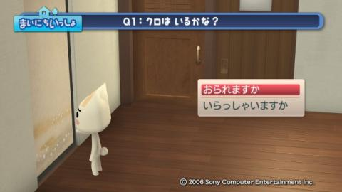 torosute2009/11/7 敬語 3