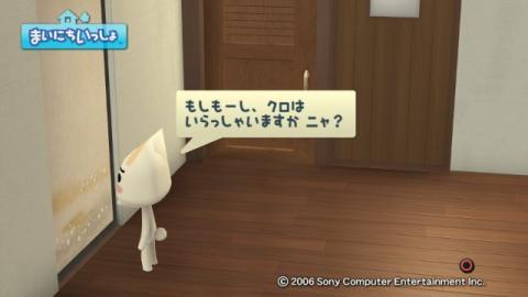 torosute2009/11/7 敬語 9