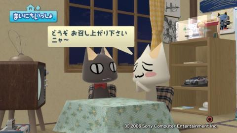 torosute2009/11/7 敬語 13