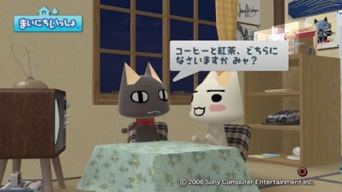 torosute2009/11/7 敬語 14