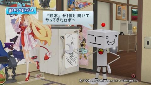 torosute2009/11/8 苗字