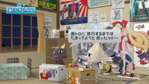 torosute2009/11/9 教えて!クロ先生! 15