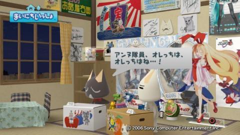 torosute2009/11/9 教えて!クロ先生! 17
