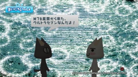 torosute2009/11/9 教えて!クロ先生! 18
