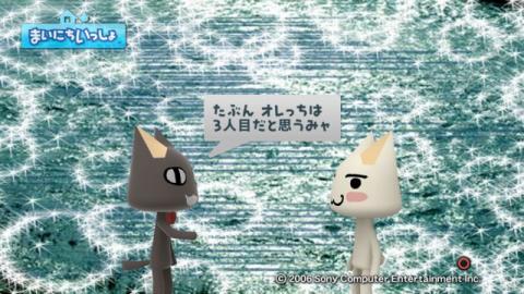 torosute2009/11/9 教えて!クロ先生! 22