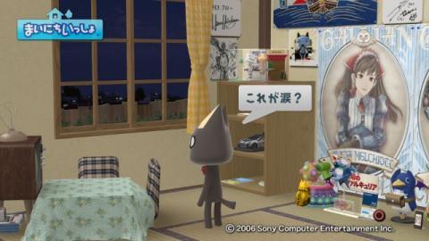 torosute2009/11/9 教えて!クロ先生! 29