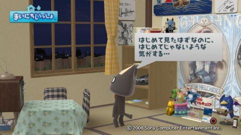 torosute2009/11/9 教えて!クロ先生! 30