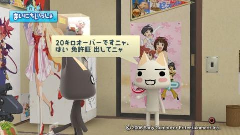 torosute2009/11/10 アメジョⅡ 4