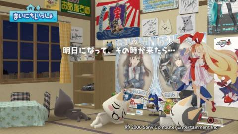torosute2009/11/10 さよならのごあいさつ 10