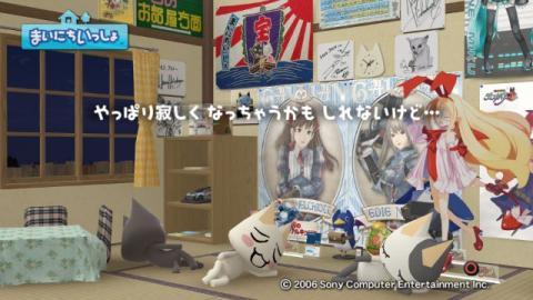 torosute2009/11/10 さよならのごあいさつ 11