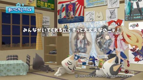 torosute2009/11/10 さよならのごあいさつ 12