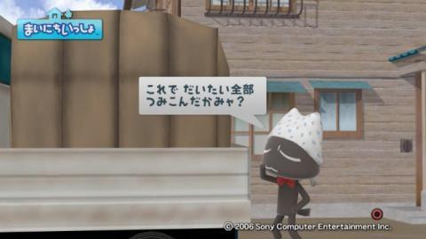 torosute2009/11/11 旅立ちの朝 2