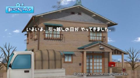torosute2009/11/11 旅立ちの朝