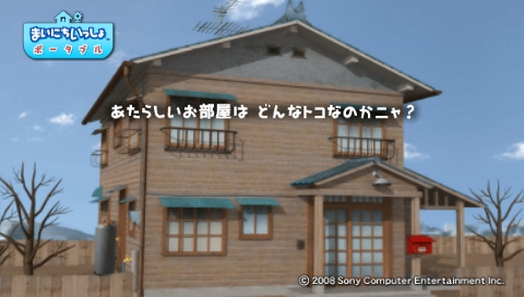 torosute2009/11/11 旅立ちの朝 35