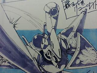 「スーパーロボット大戦NEO」 6