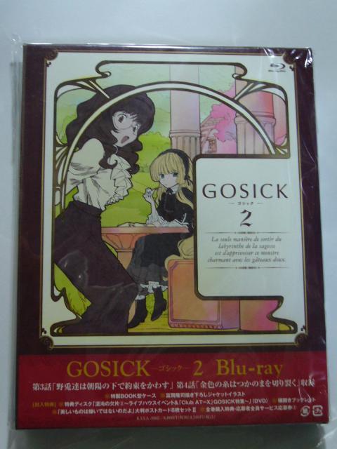 「GOSICK」BD2ジャケ絵のヴィクちゃんに違和感が。。。