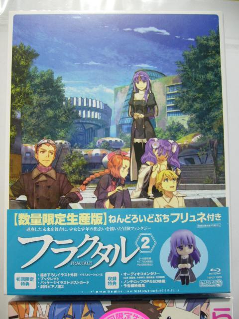 「フラクタル」BD第2巻 ~ジャケ絵のオーラ~