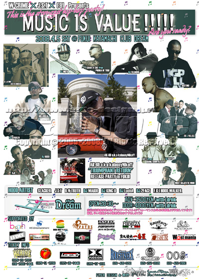 flier_15W-CRIME-Vol4