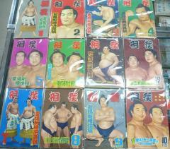 相撲昭和30年
