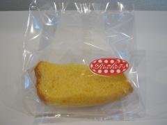 カットシフォンケーキ(プレーン)