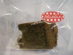 カットシフォンケーキ(抹茶)