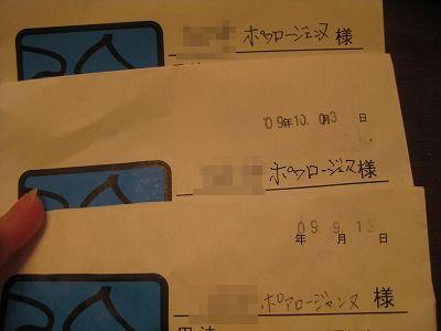 2-0910ぶ1956
