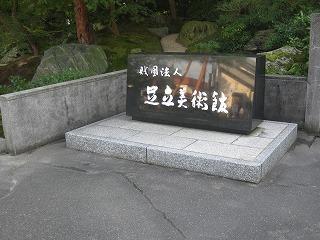 3-0910ぶ2004