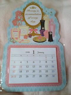 コスメカレンダー