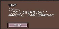 060216_4.jpg