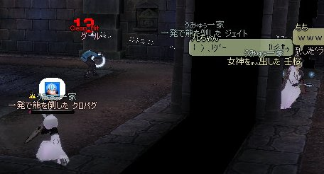 060227_4.jpg