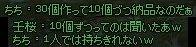 060227_7.jpg