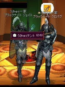 060302_9.jpg