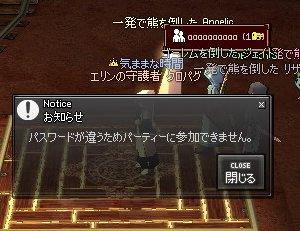 060320_5.jpg