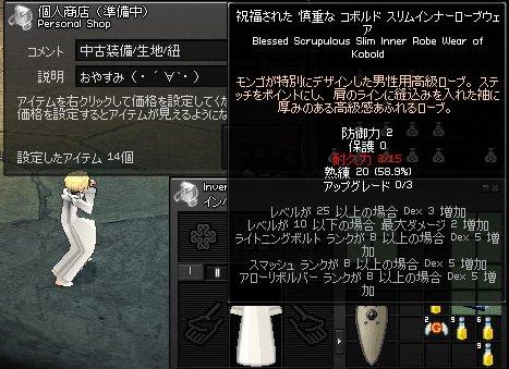060410_11.jpg
