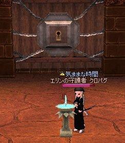 060410_5.jpg