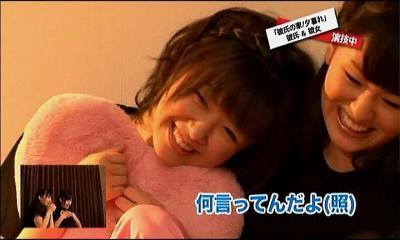 Berryzkobo DVD MAGAZINE Vol.16_9.mpg_000146012