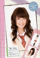 yurina012.jpg