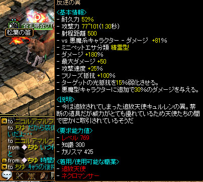RedStone 09.10.25[01]